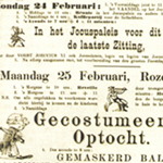 Historie Venloosch Vastelaoves Gezelschap Jocus