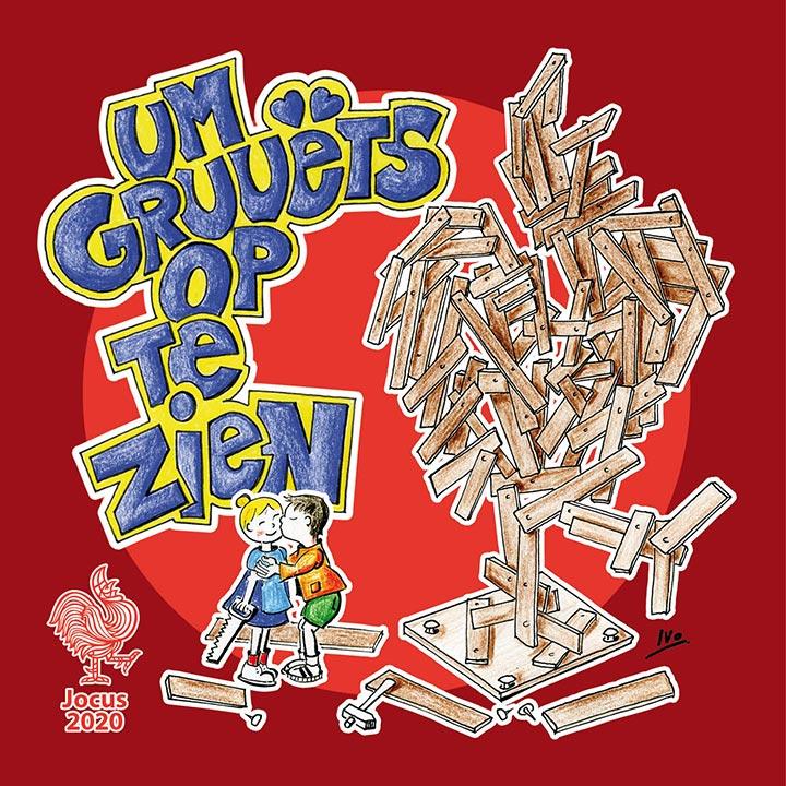 Jocus CD 2020: Um gruuëts op te zien